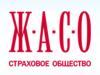 ЖАСО, страховое общество, Краснодар - каталог