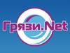 ГРЯЗИ.NET, сеть химчисток-прачечных Краснодар