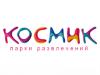 КОСМИК, развлекательный центр, Краснодар