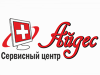 АЙДЕС, сервисный центр Краснодар