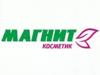 МАГНИТ КОСМЕТИК магазин Краснодар