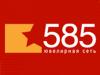 ЗОЛОТО 585 ювелирный магазин Краснодар