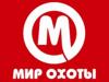 МИР ОХОТЫ магазин Краснодар