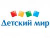 ДЕТСКИЙ МИР магазин Краснодар