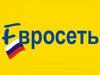 ЕВРОСЕТЬ магазин Краснодар