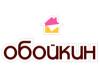 ОБОЙКИН магазин Краснодар