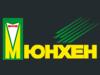 МЮНХЕН магазин Краснодар
