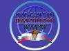 Краснодарский педагогический колледж Краснодар