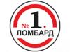ЛОМБАРД №1 Краснодар