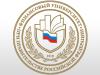 Финансовый университет при Правительстве РФ Краснодар