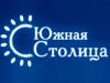 ЮЖНАЯ СТОЛИЦА, туристическая фирма, Краснодар - каталог