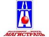 МАГИСТРАЛЬ, боулинг-клуб Краснодар