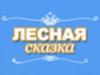 ЛЕСНАЯ СКАЗКА, база отдыха Краснодар