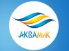 АКВАМИК, строительная компания, Краснодар - каталог