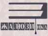 АНАНАС, производственно-монтажная компания Краснодар