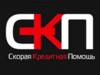 СКОРАЯ КРЕДИТНАЯ ПОМОЩЬ, Краснодар - каталог
