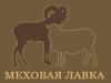 МЕХОВАЯ ЛАВКА Краснодар