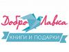 ДОБРОЛАВКА, магазин Краснодар