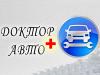 ДОКТОР АВТО, автокомплекс Краснодар