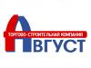 АВГУСТ, торгово-строительная компания Краснодар