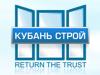 КУБАНЬСТРОЙ, Краснодар - каталог