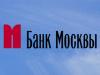 Банк Москвы Краснодар