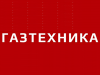 ГАЗТЕХНИКА, группа компаний Краснодар