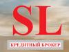 SL, кредитный брокер Краснодар