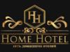 HOME HOTEL, квартирное бюро, Краснодар - каталог