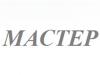 МАСТЕР, торгово-монтажная компания, Краснодар - каталог