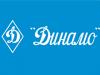 ДИНАМО, дом спорта, Краснодар - каталог