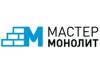 МАСТЕР-МОНОЛИТ многопрофильная компания Краснодар