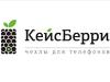 КЕЙСБЕРРИ сеть салонов Краснодар