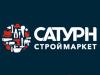 САТУРН оптово-розничная компания Краснодар