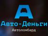 АВТОЛОМБАРД 24 ломбард Краснодар