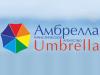 АМБРЕЛЛА турагентство Краснодар