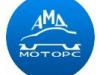 АМД-Моторс Краснодар