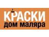 ДОМ МАЛЯРА, сеть магазинов, Краснодар - каталог