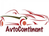 AvtoContinent автосалон Краснодар