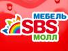 СБС мебельмолл Краснодар
